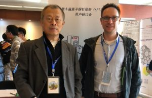 Florian Vogel with Professor Gang Sha, Nanjing University of Science and Technology, one of the leading experts in atom probe tomography.
